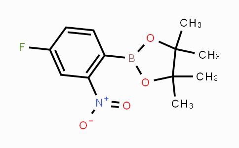 1288978-82-4 | 2-(4-fluoro-2-nitrophenyl)-4,4,5,5-tetramethyl-1,3,2-dioxaborolane