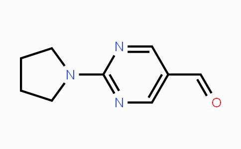DY443621 | 937796-10-6 | 2-(pyrrolidin-1-yl)pyrimidine-5-carbaldehyde