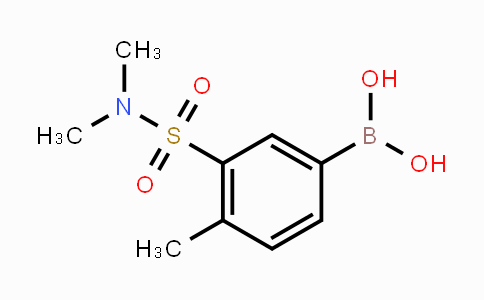 1704067-08-2 | 3-(N,N-dimethylsulfamoyl)-4-methylphenylboronic acid