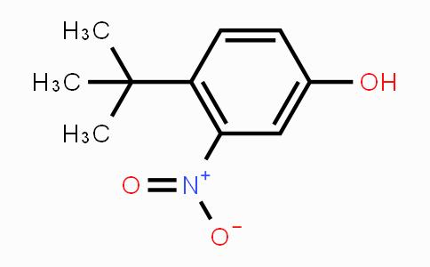70634-30-9 | 4-tert-butyl-3-nitrophenol