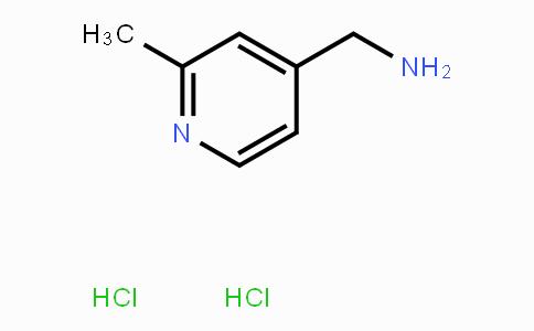 1357353-58-2 | (2-methylpyridin-4-yl)methanamine dihydrochloride