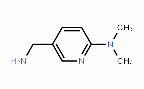 354824-17-2 | 5-(aminomethyl)-N,N-dimethylpyridin-2-amine