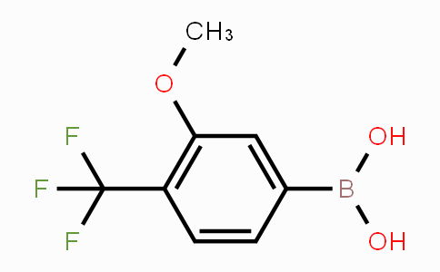 1004775-33-0 | 3-methoxy-4-(trifluoromethyl)phenylboronic acid