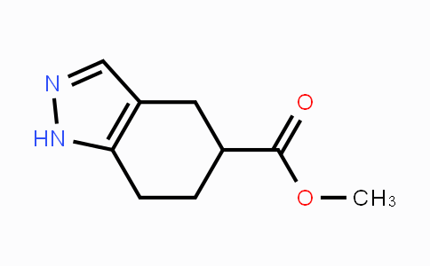 1354953-56-2 | methyl 4,5,6,7-tetrahydro-1H-indazole-5-carboxylate