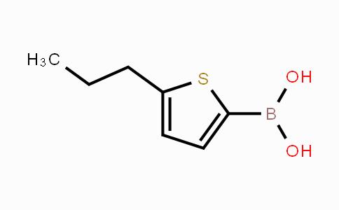 162607-24-1 | 5-propylthiophen-2-ylboronic acid