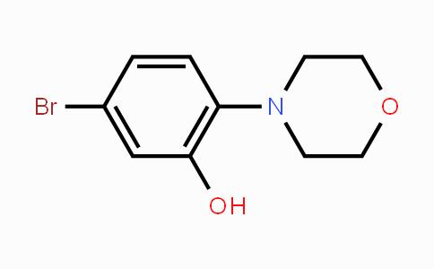 1171917-72-8 | 5-bromo-2-morpholinophenol