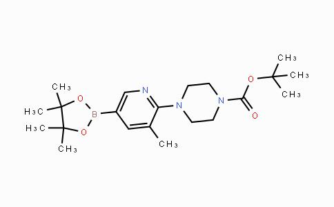 1073354-54-7 | tert-butyl 4-(3-methyl-5-(4,4,5,5-tetramethyl-1,3,2-dioxaborolan-2-yl)pyridin-2-yl)piperazine-1-carboxylate