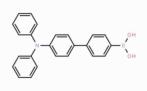 668493-36-5 | 4'-(diphenylamino)biphenyl-4-ylboronic acid