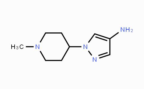 1201935-36-5   1-(1-methylpiperidin-4-yl)-1H-pyrazol-4-amine