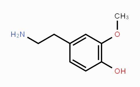 554-52-9 | 4-(2-Aminoethyl)-2-methoxyphenol