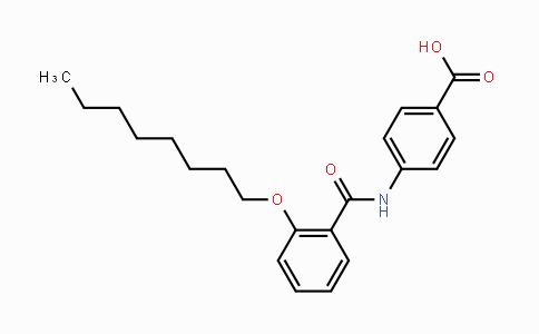 51444-79-2 | Otilonium Bromide ITS-2