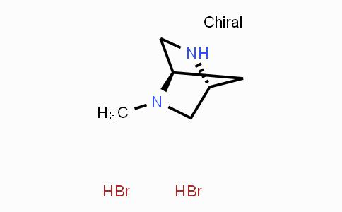 125224-64-8   (1R,4R)-2-Methyl-2,5-diazabicyclo[2.2.1]heptane dihydrobromide