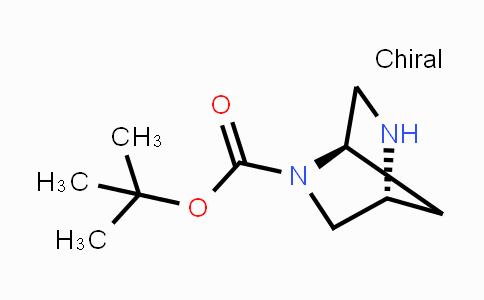 134003-84-2 | (1R,4R)-5-Boc-2,5-diazabicyclo[2.2.1]heptane