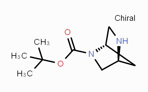 113451-59-5 | (1S,4S)-2-Boc-2,5-diazabicyclo[2.2.1]heptane
