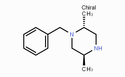 216532-43-3 | (2R,5S)-1-benzyl-2,5-Dimethylpiperazine