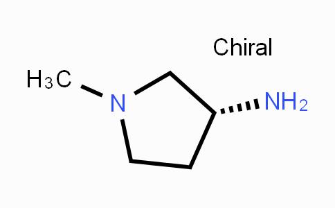 DY444033 | 457097-75-5 | (R)-1-Methylpyrrolidin-3-amine