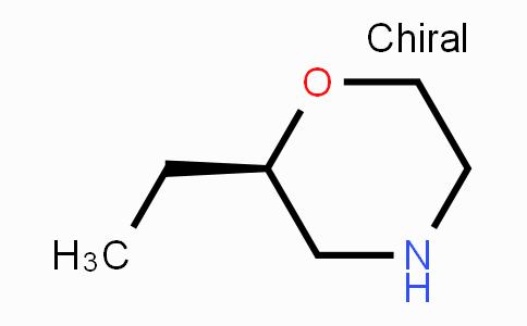 1313176-45-2 | R-2-乙基吗啉