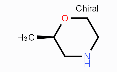 790184-33-7 | (R)-2-Methylmorpholine