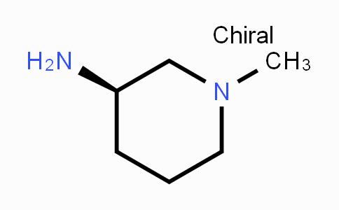 1001353-92-9 | (R)-3-Amino-1-methyl-piperidine