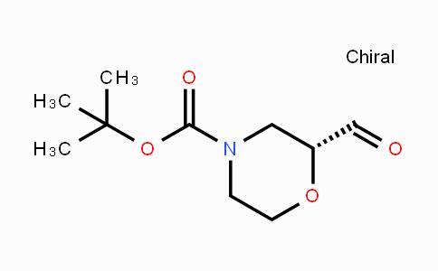 913642-85-0 | (R)-N-Boc-2-morpholinecarbaldehyde