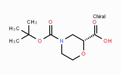 DY444044 | 884512-77-0 | (R)-N-Boc-2-morpholinecarboxylic acid