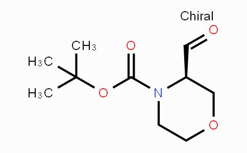 DY444045 | 134526-69-5 | (R)-N-Boc-3-morpholinecarbaldehyde