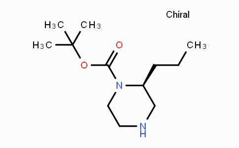 888972-67-6 | (S)-1-Boc-2-propyl-piperazine