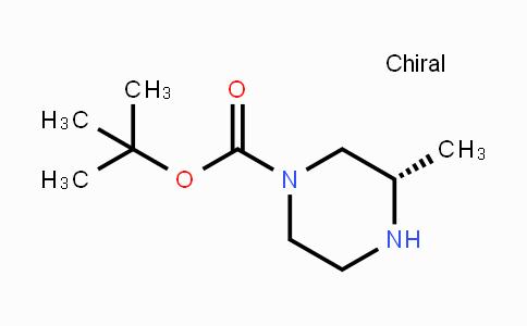 147081-29-6 | (S)-1-Boc-3-methyl-piperazine