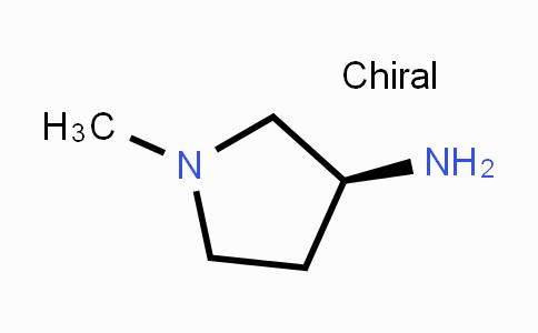 DY444055 | 214357-95-6 | (S)-1-Methylpyrrolidin-3-amine