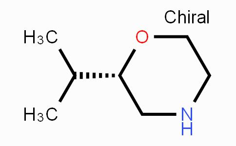 DY444059 | 1286768-31-7 | (S)-2-Isopropylmorpholine
