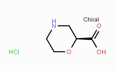 154731-81-4 | (S)-Morpholine-2-carboxylic acid hydrochloride