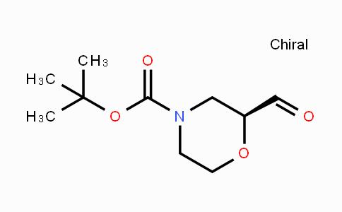 DY444065 | 847805-31-6 | (S)-N-Boc-2-morpholinecarbaldehyde