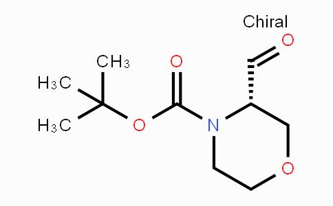 DY444066 | 218594-01-5 | (S)-N-Boc-3-morpholinecarbaldehyde