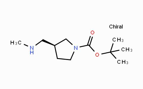 1245642-79-8 | (S)-tert-Butyl 3-((methylamino)methyl)pyrrolidine-1-carboxylate