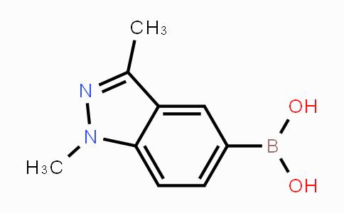 1310404-48-8 | 1,3-Dimethylindazole-5-boronic acid