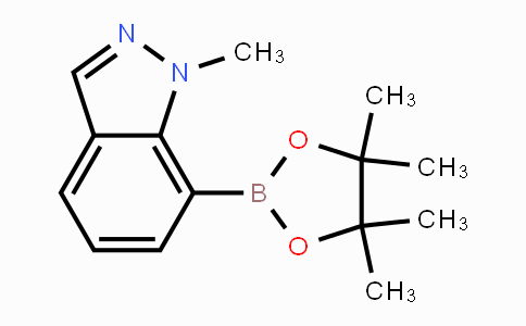 1313738-64-5 | 1-Methylindazole-7-boronic acid pinacol ester
