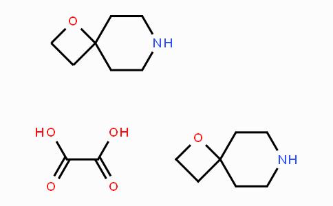 1408076-14-1 | 1-Oxa-7-azaspiro[3.5]nonane hemioxalate