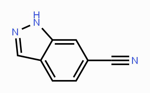 141290-59-7   1H-Indazole-6-carbonitrile