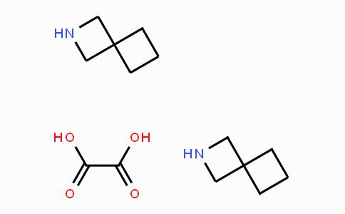 1365639-13-9 | 2-Azaspiro[3.3]heptane hemioxalate