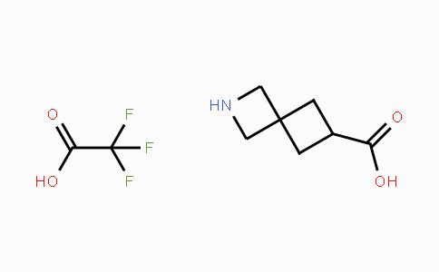 1523572-02-2 | 2-Azaspiro[3.3]heptane-6-carboxylic acid TFA salt