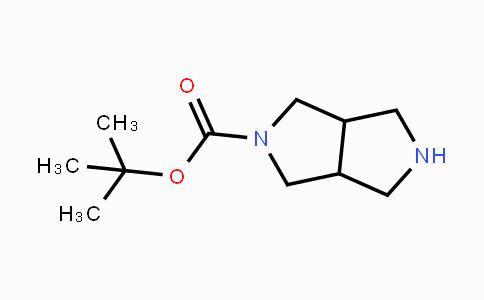 141449-85-6 | 2-Boc-hexahydro-pyrrpol[3,4-c]pyrrole