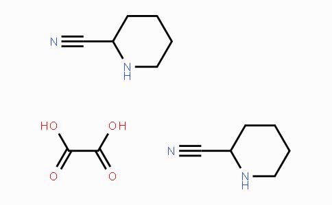 1523571-93-8 | 2-Cyanopiperidine hemioxalate