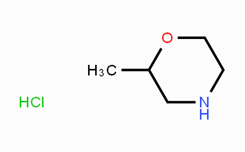 59229-57-1 | 2-Methylmorpholine hydrochloride