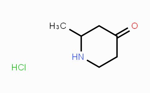 13729-77-6 | 2-Methylpiperidin-4-one hydrochloride