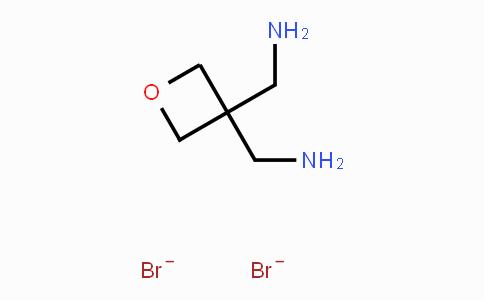 93169-36-9 | 3,3-氧杂环丁烷二甲胺 二氢溴酸