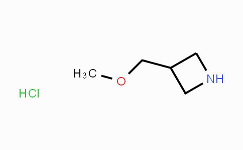 942308-06-7 | 3-(Methoxymethyl)-azetidine hydrochloride