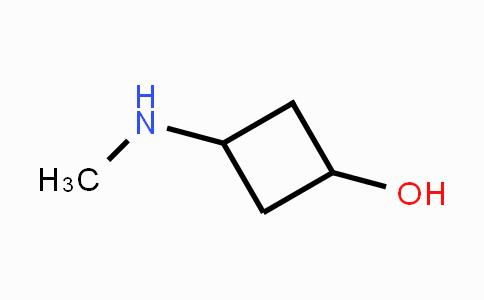 1354952-94-5 | 3-(Methylamino)cyclobutan-1-ol