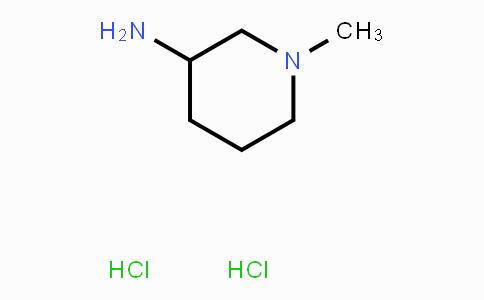 894808-73-2 | 3-Amino-1-methylpiperidine dihydrochloride