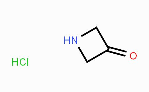 17557-84-5 | 3-Azetidinone hydrochloride