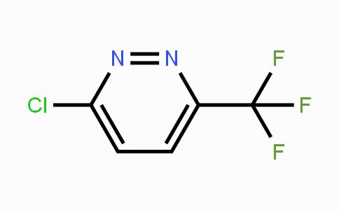 258506-68-2 | 3-Chloro-6-trifluoromethyl-pyridazine